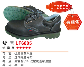 LF 6805M